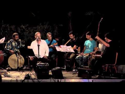 MUSIC VILLAGE/ΜΟΥΣΙΚΟ ΧΩΡΙΟ 2010 - greek makam traditions (tzitzimikas + ensemble)