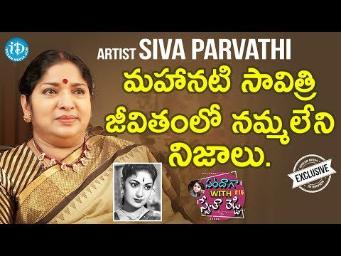 Actress Siva Parvathi Exclusive Interview || Saradaga With Swetha Reddy #16