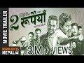 Dui Rupaiyan Trailer | New Nepali Movie Ft. Nischal, Asif, Buddhi, Rabindra,  Menuka, Rajan