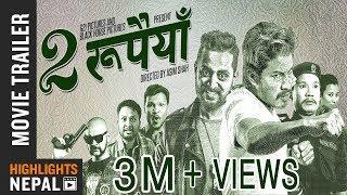 Dui Rupaiyan Trailer | Nepali Movie | 2017