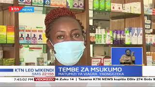 Viagra: Vijana wenye chini ya umri wa miaka 23 wameanza kubugia tembe za kusisimua hisia za mapenzi