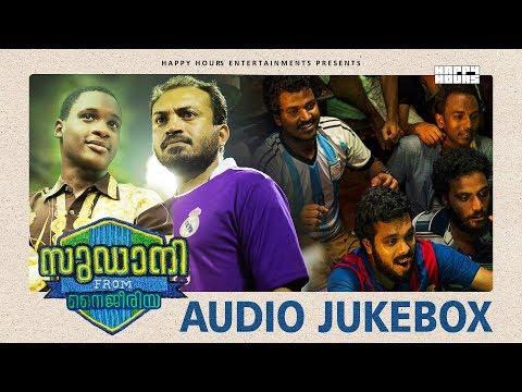 Sudani From Nigeria Audio Jukebox | Zakariya | Rex Vijayan | Soubin Shahir | Samuel Abiola Robinson