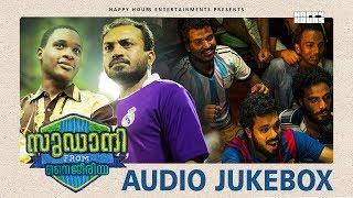 Sudani From Nigeria Audio Jukebox   Zakariya   Rex Vijayan   Soubin Shahir   Samuel Abiola Robinson