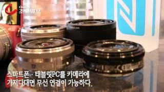 미러리스 카메라 알파A5000