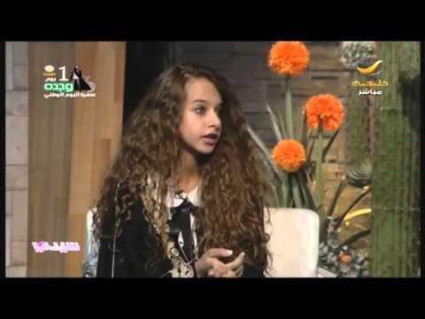 """فقرة فنية بإمتياز .. لقاء #برنامج_سيدتي مع بطلة فيلم #وجدة """"وعد محمد"""""""