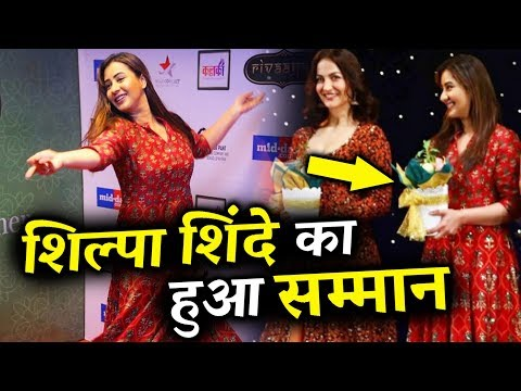 Bigg Boss11 Winner Shinde Shilpa ATTENDS Rivaayat Dancing Event