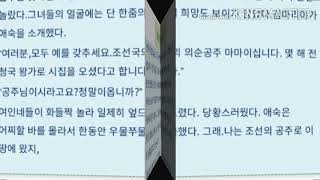 삐양삐양언니 안휘 장편…