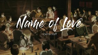 [rom/eng] Name of Love - cinema staff // Attack on Titan Season 3 Part 2 Ending (AMV + Lyrics Video)