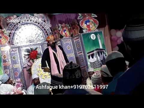 Taqreer Maulana Shafiqullah chaturvedi 01salpur jalsa 2018