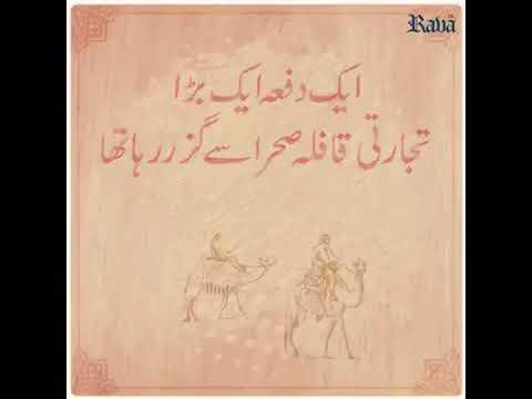 How to increase self confidence urdu/hindi