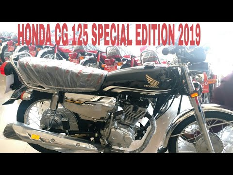 Honda Cg 125 Special Edition 2019 New Bikes Wheels Zone
