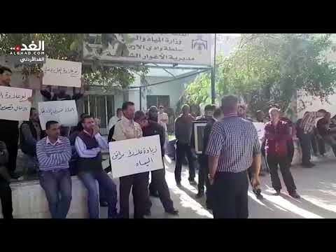 موظفو سلطة وادي الأردن يطالبون بحقوقهم  - 17:53-2019 / 4 / 13