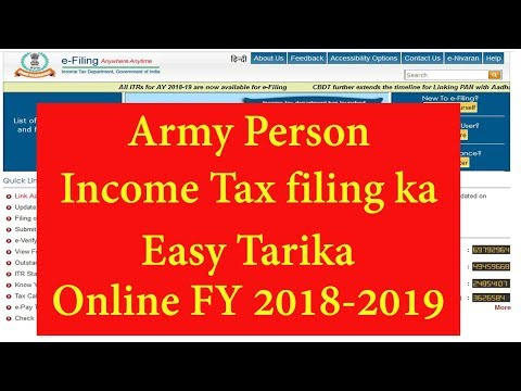 Army Person income tax return e-filing aasaan tarika
