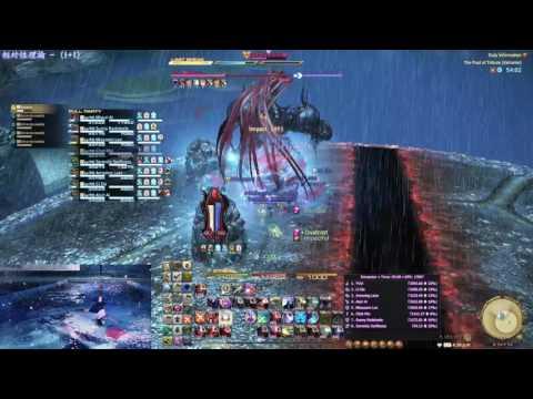 Susano Ex (BLM PoV) | Final Fantasy XIV: Stormblood
