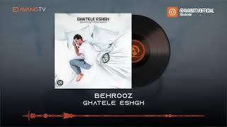 Behrooz - Ghatele Eshgh (Клипхои Эрони 2021)