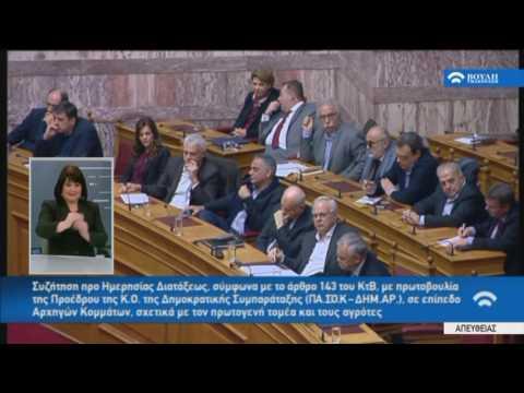 Ομιλία Πρωθυπουργού Α.Τσίπρα στην Προ Ημερησίας Διατάξεως Συζήτηση (Αγρότες) (18/01/2017)