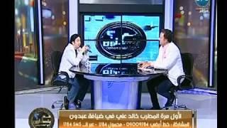 المطرب خالد علي يسترجع ذكرياته ويبدع عالهواء بأغنية