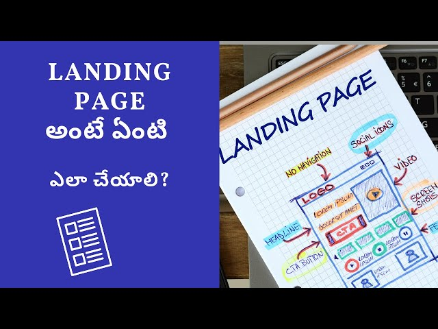 What is Landing Page in Telugu || Digital Badi
