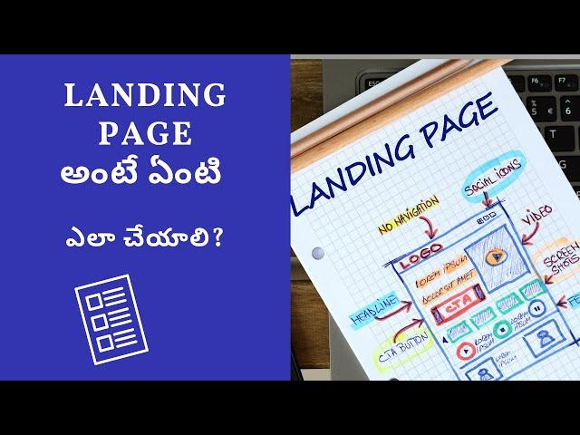 What is Landing Page Explained in Telugu step by step (2020) || Digital John