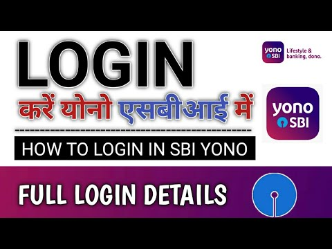 SBI YONO APP! FULL REVIEW & USAGE GUIDELINES BY LYF