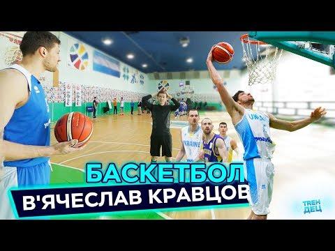 В'ячеслав Кравцов -