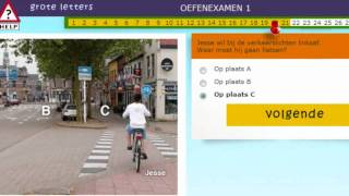 Bicycle training in the Netherlands