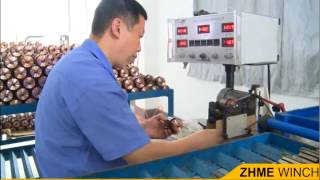 Motor Assembly -- ZHME electric winch