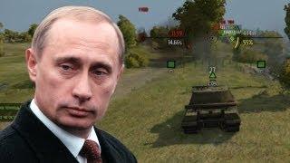 Путин играет в танки!(Внимание, такой игровой озвучки пока нет, это всего лишь монтаж. Файлы оставляю здесь ниже, на всякий случай...., 2013-08-31T11:20:01.000Z)