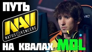 🔴NaVi В КВАЛИФИКАЦИЯХ НА MDL | NaVi vs SM MDL Changsha Major