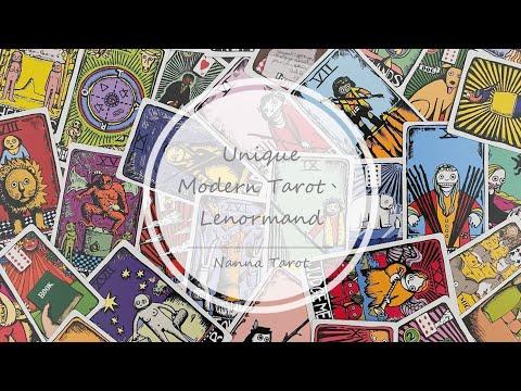 開箱  歡笑由尼克塔羅牌、雷諾曼 • Unique Modern Tarot、Lenormand // Nanna Tarot