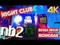 【韓国旅行/ソウル】弘大のクラブ「nb2」 Korea Seoul night club nb2