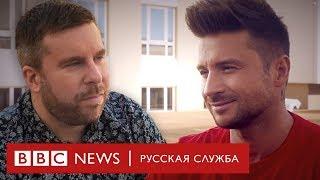 Сергей Лазарев про ЛГБТ, шоу «Голос» и шансы на Евровидении-2019