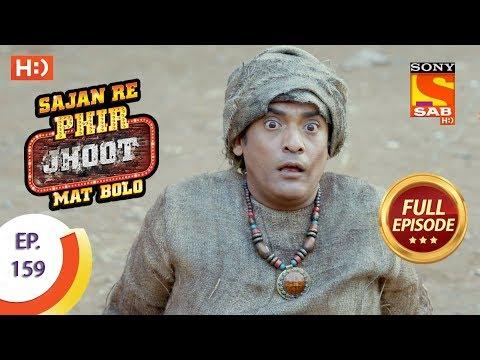 Sajan Re Phir Jhoot Mat Bolo – Ep 159 – Full Episode – 2nd January, 2018