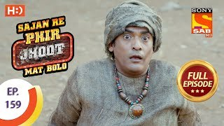 Sajan Re Phir Jhoot Mat Bolo - Ep 159 - Full Episode - 2nd January, 2018