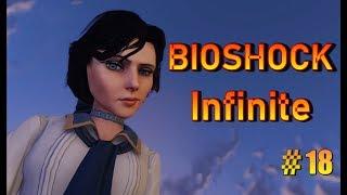 BioShock Infinite - part 18