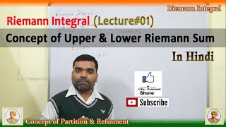 Riemann Integral - Concept of Upper & Lower Riemann Sum in Hindi(Lecture 1)