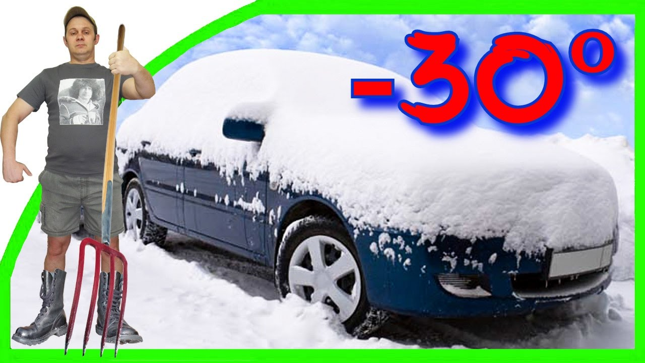 Холодный запуск  18 градусов AUDI A6 C5 Allroad 2,5 TDi