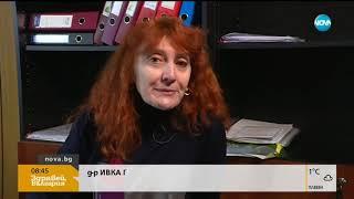 Почти всяка втора жена у нас ражда със секцио - Здравей, България (15.01.2019)