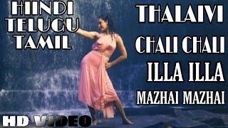 Thalaivi Chali Chali Hindi tamil telegu version in one video
