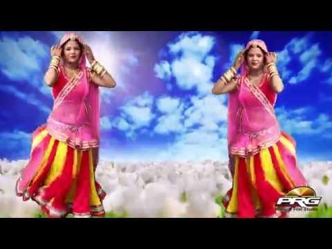 Motiyalo Babo - Amlido Mix | Diggi Kalyan Ji Song 2016 | Shambhoo Lehri | Rajasthani New DJ Songs