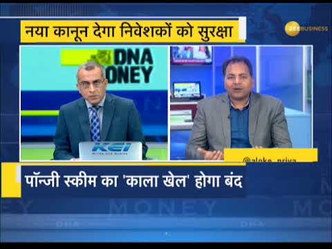 DNA Money: Analysing chit-funds, unregulated deposit schemes;Govt proposes strict law to check ponzi