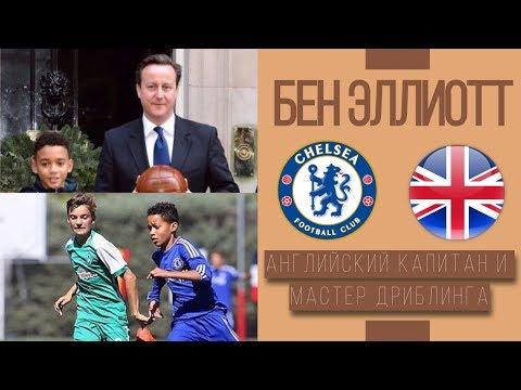 Английская Премьер Лига 2015 - турнирная таблица и