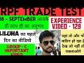 RPF ANCILLARY LILUHA GROUND TRADE TEST LIVE VIDEO PART -  129