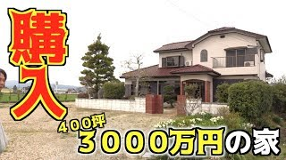 This is what a 30-million yen Japanese house looks like on the outside