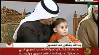 طفل سوري معجزة يهدد بشار الاسد بعد ان قتل أمة