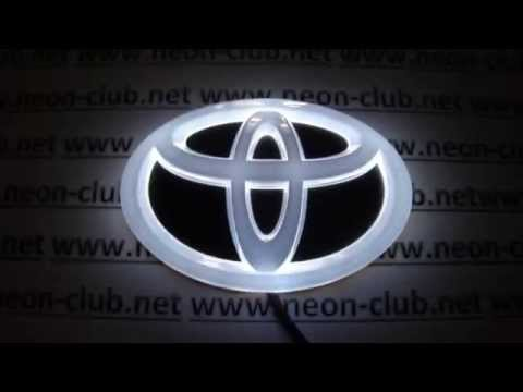 Tuning auto accessories car decal 4D toyota emblem, led lights, logo sticker - toyota parts of white