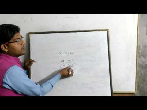 important basic definitions of physics in hindi