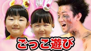 プリキュアのおもちゃでごっこ遊びやってみた! 【Hane & Mari's World Japan Kids TV × ボンボン】 thumbnail