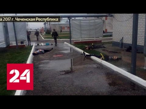 Семьям погибших в Чечне росгвардейцев окажут матпомощь