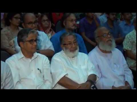 Tajuddin Ahmad trust fund 2016, Asiatic part 1